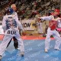 Taekwondo_Presidents2016_C00192