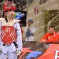 Taekwondo_Presidents2016_C00204