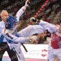 Taekwondo_Presidents2016_C00244