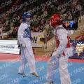 Taekwondo_Presidents2016_C00342