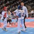 Taekwondo_Presidents2016_C00404