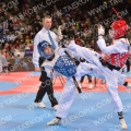 Taekwondo_Presidents2016_C00417