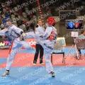 Taekwondo_Presidents2016_D00022