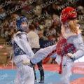Taekwondo_Presidents2016_D00488