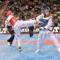 Taekwondo_Presidents2016_A00040