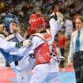 Taekwondo_Presidents2016_A00125