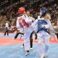 Taekwondo_Presidents2016_A00153