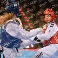 Taekwondo_Presidents2016_A00339