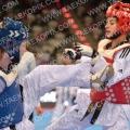 Taekwondo_Presidents2016_A00344