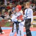Taekwondo_Presidents2016_A00425