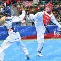 Taekwondo_PresCupKids2018_A00083