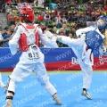 Taekwondo_PresCupKids2018_A00142