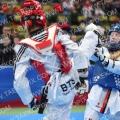 Taekwondo_PresCupKids2018_A00313