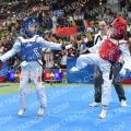 Taekwondo_PresCupKids2018_A00352