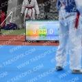 Taekwondo_PresCupKids2018_B0073