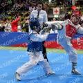 Taekwondo_PresCupKids2019_A00041