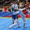 Taekwondo_PresCupKids2019_A00042
