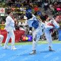Taekwondo_PresCupKids2019_A00115