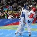 Taekwondo_PresCupKids2019_A00134
