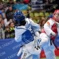 Taekwondo_PresCupKids2019_A00160