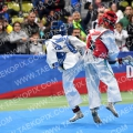 Taekwondo_PresCupKids2019_A00233