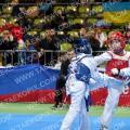 Taekwondo_PresCupKids2019_B0016